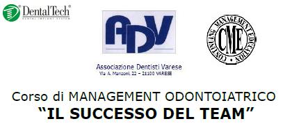 Corso di Management Odontoiatrico – Il successo del Team